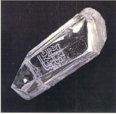 алмаз шах гравировка