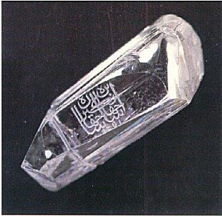 исторический алмаз