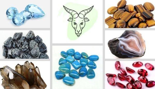 Камни и минералы для Козерога