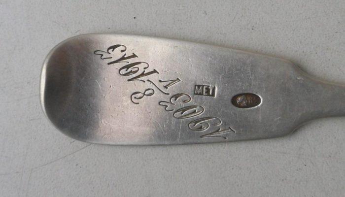 Старая серебряная ложка