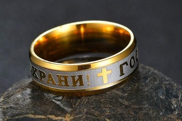 Церковное кольцо